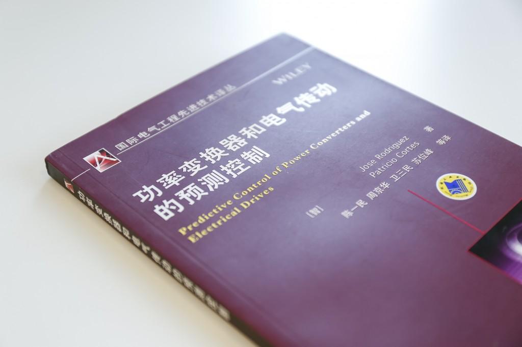libro Dr. Rodriguez